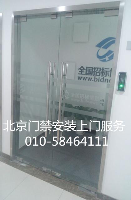 北京中科betway必威|备用官网系统安装